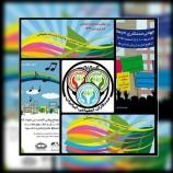 گزارش بیستمین میزگرد مجازی مددکاران اجتماعی ایران