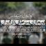 واکاوی اجتماعی بیماری سرطان در ایران
