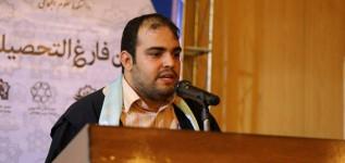 آموزش به عنوان یکی از چالش ها در مددکاری اجتماعی ایران