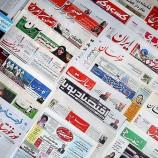 نقدی بر عملکرد رسانهها در انتشار اخبار خودکشی
