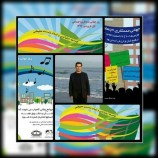 واکاوی مسائل اجتماعی ایران؛ مددکاری اجتماعی و ارتقاء پایداری اجتماعی