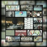 گزارش عملکرد یکساله وبسایت مددکاری اجتماعی ایرانیان