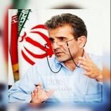 ضرورت نظارت مجمع تشخیص مصلحت نظام بر حُسن اجرای سیاستهای اجتماعی