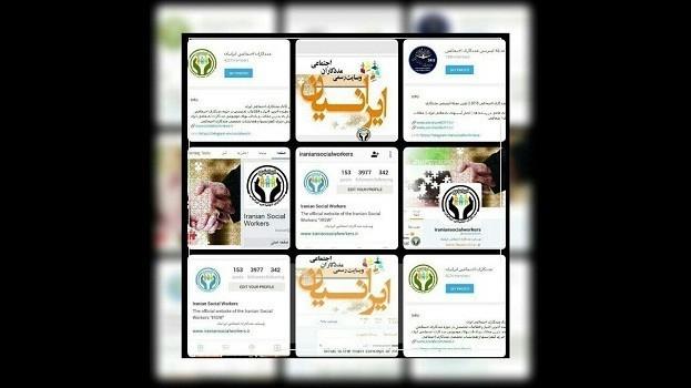 وبسایت مددکاران اجتماعی ایرانیان