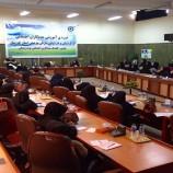 گزارش برگزاری دوره آموزشی مددکاران بخش دولتی وغیر دولتی استان خوزستان