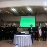 گزارش عصر اولین روز از کارگاه چهار روزه تاب آوری بهزیستی استان گیلان