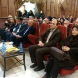 همایش مددکاری اجتماعی به همت بهزیستی استان گیلان برگزار شد
